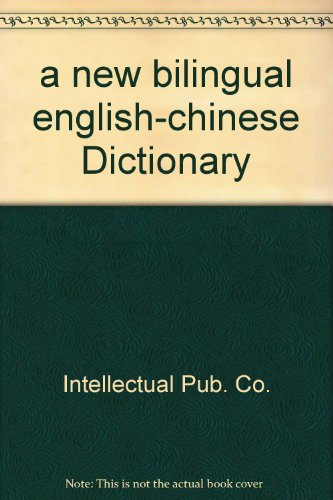 9789812004345: a new bilingual english-chinese Dictionary