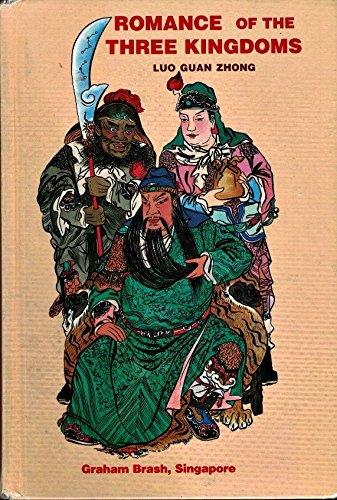 Romance of the Three Kingdoms, Volume II: Lou Guan Zhong