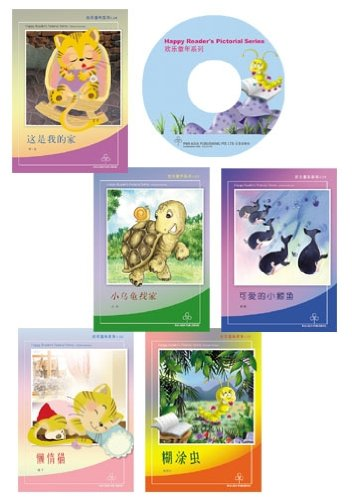 9789812223043: Set: Happy Reader's Pictorial Series (Recommended Ages 5 and up) - Simplified Chinese Edition with Pinyin (5 Books + CD).