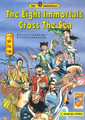9789812290847: The Eight Immortals Cross the Sea