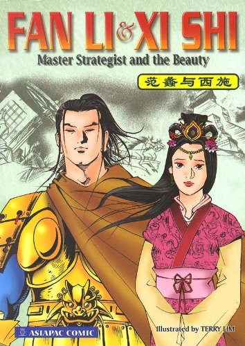 9789812291714: Fan Li & Xi Shi Master Strategist and the Beauty