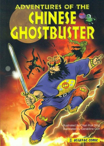 9789812292698: Adventures of the Chinese Ghostbuster (Asiapac Comic)