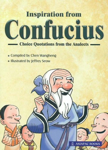 9789812293985: Inspiration from Confucius: Best Selections from the Analects (English and Chinese Edition)