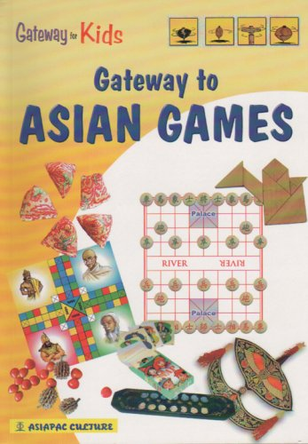 9789812294456: Gateway To Asian Games