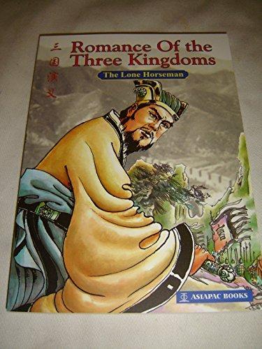 Romance of the Three Kingdoms Volume 2: Luo Guan Zhong
