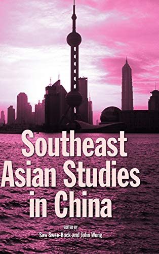 9789812304049: Southeast Asian Studies in China
