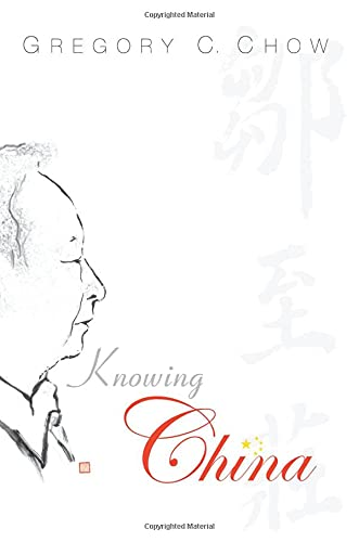 9789812386793: Knowing China