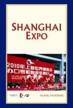 Shanghai Expo (Shanghai Series): Huang Yaocheng