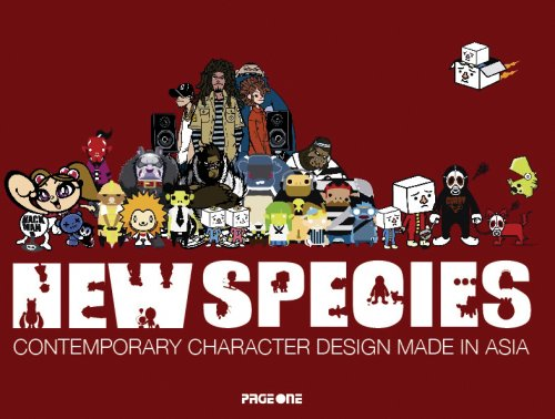 9789812454881: New Species: Contemporary Character Design Made in Asia