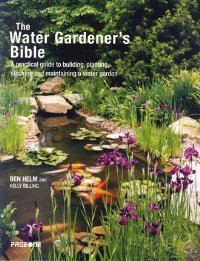 9789812455314: The Water Gardener's Bible