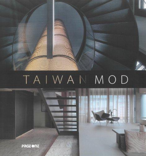 Taiwan Mod: A Journey Through Taiwanese Design: Marc Gerritsen
