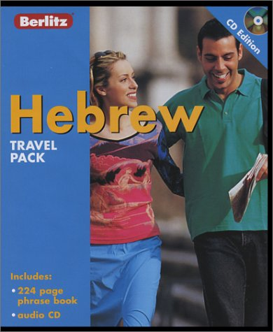 9789812462046: Hebrew Phrase Book & CD