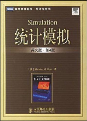 9789812598424: Simulation