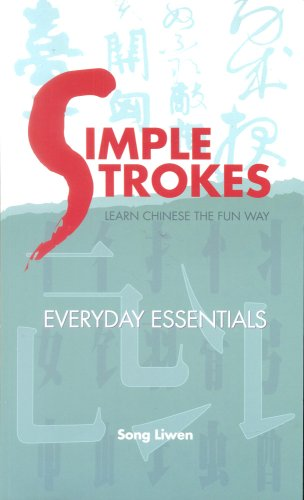 9789812611499: Simple Strokes: Everyday Essentials