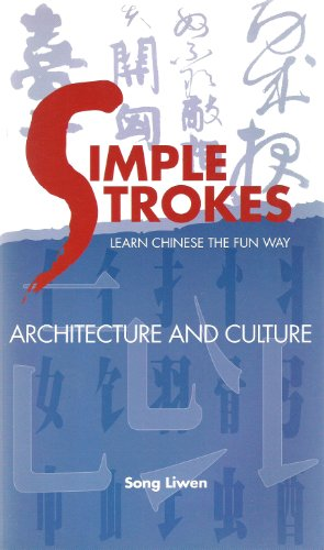 9789812611505: Simple Strokes 7: Architecture and Culture (English and Chinese Edition)