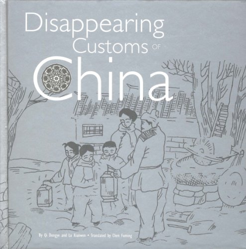 9789812613431: Disappearing Customs of China