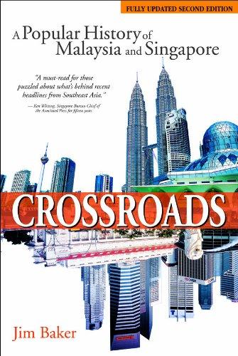 9789812615220: Crossroads