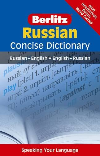 9789812680587: Russian Concise Dictionary (Berlitz Concise Dictionary)