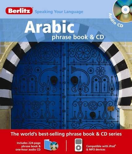 9789812681867: Berlitz Arabic Phrase & CD (Phrase Book & CD)