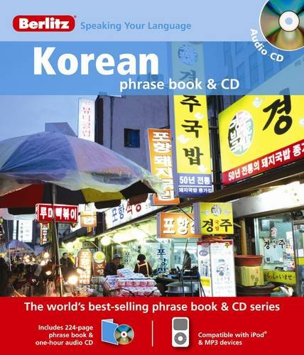 9789812684790: Berlitz Korean Phrase Book & CD