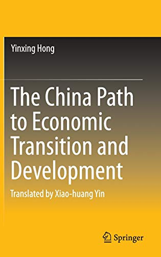 9789812878427: The China Path to Economic Transition and Development