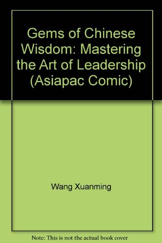 9789813029088: Gems of Chinese Wisdom (Asiapac Comic Series) (Chinese Edition)