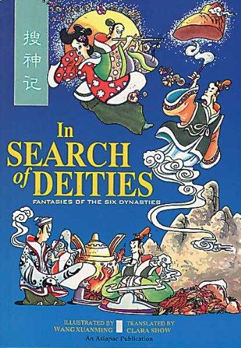 In Search of Dieties: Fantasies of the: Xuanming, Wang