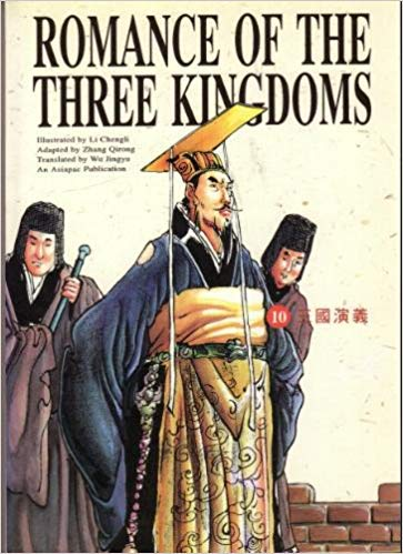 The Three Kingdoms Merge Into Jin (Romance: Luo Guanzhong