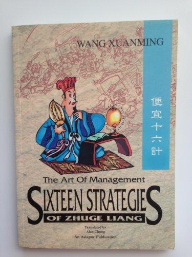 Sixteen Strategies of Zhuge Liang