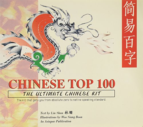 9789813068407: Chinese Top 100 - The Ultimate Chinese Kit / The kit that gets you from absolute zero to native speaking standard / 简易百字