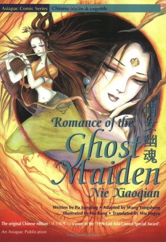 Romance of the Ghost Maiden: Ni Xiaoqian: Wang Yongsheng