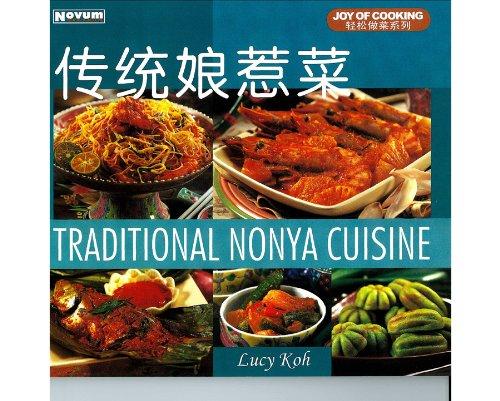 9789814144247: Traditional Nonya Cuisine