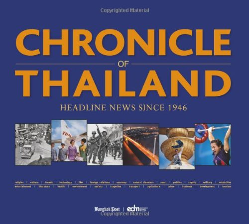 9789814217125: Chronicle of Thailand