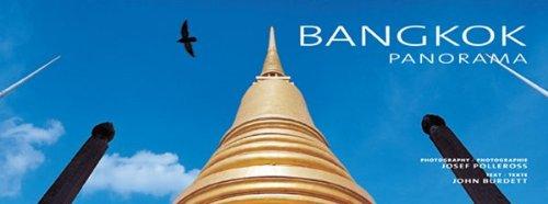 9789814217705: Bangkok Panorama