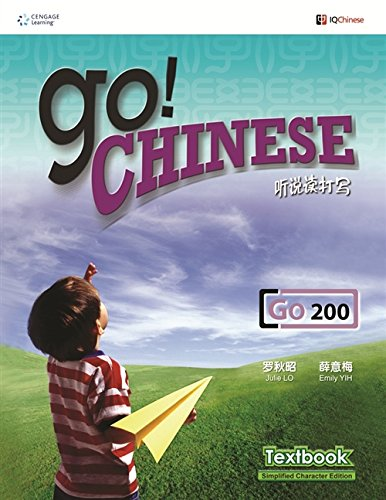 9789814246446: Go! Chinese - Go200 Textbook (Simplified Characters) (English and Chinese Edition)