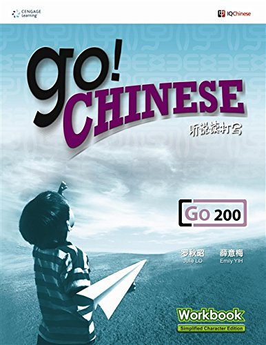 Go! Chinese - Go200 Workbook (Simplified Characters): Lo, Julie; Yih,