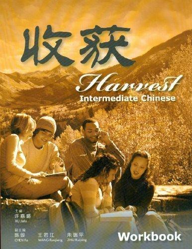 9789814253079: Harvest:Intermediate Chinese Workbook(for AP Chinese) (Harvest, Intermediate Chinese)