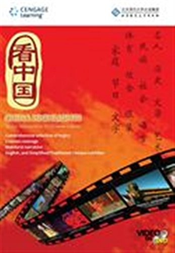 9789814253413: China Highlights - Quick Introduction to Chinese Culture