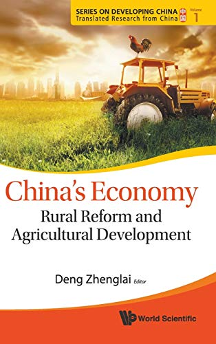 9789814291859: China's Economy: Rural Reform and Agricultural Development (Series on Developing China Translated Research from China)