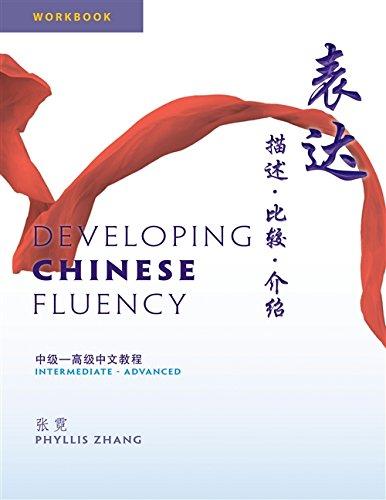 9789814296236: Developing Chinese Fluency - Workbook