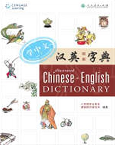 9789814314596: Learn Chinese: Illustrated Chinese-English Dictionary
