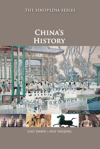 9789814319782: China's History
