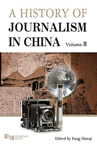 9789814332323: History Of Journalism In China (Volume 8)