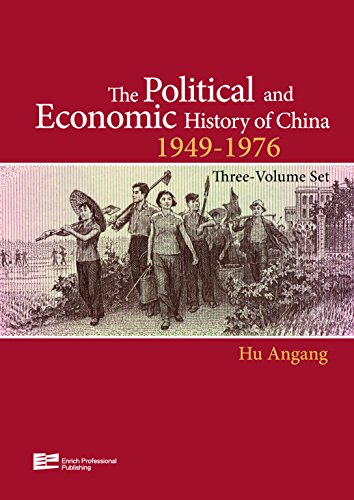 9789814332729: Political And Economic History Of China (1949-1976) (Enrich History of Chinese Political Econ)