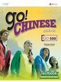 GO! Chinese Textbook Level 500 (Traditional Character: IQChinese