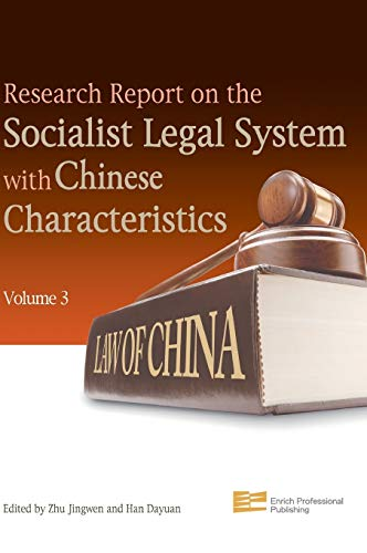 Research Report on the Socialist Legal System with Chinese Characteristics: 3: Han Dayuan, Zhu ...