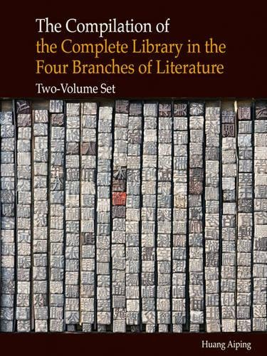 9789814339803: The Compilation of the Complete Library in Four Branches of Literature (2-Volume Set)