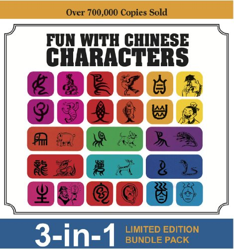 9789814351461: Fun with Chinese Characters (Limited Edition Bundle Pack)