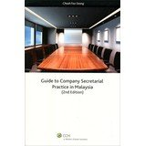 9789814359641: Guide To Company Secretarial Practice In Malaysia (2Nd Edition) ( Malaysia Company Secretarial Practice Guide . 2nd Edition )
