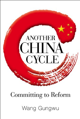 9789814508919: Another China Cycle : Committing to Reform